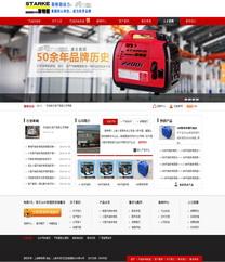 斯特朗动力汽油发电机网站