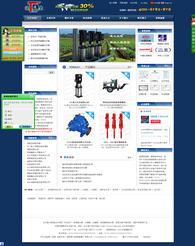 长沙通大水泵厂官网
