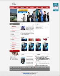 斯特朗(上海)有限责任公司